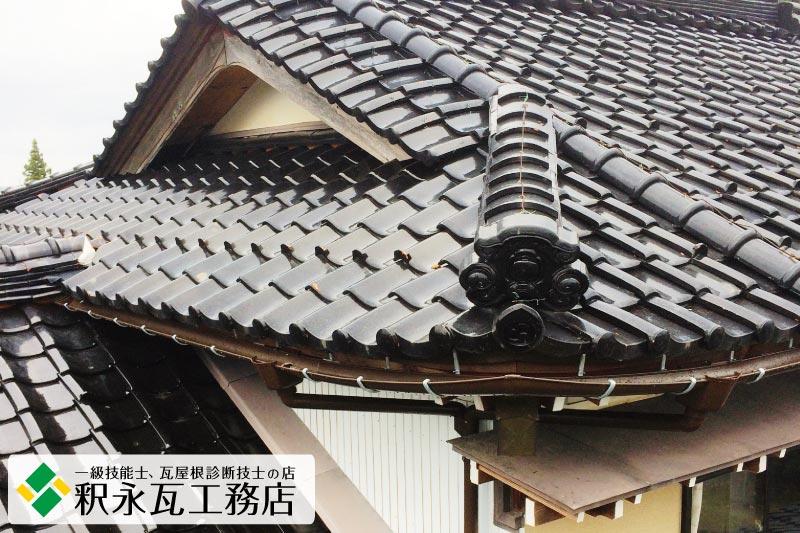 http://shakunaga.jp/gallery/%E5%AF%8C%E5%B1%B1%E5%B8%82%E3%80%80%E9%9B%A8%E6%A8%8B%E4%BA%A4%E6%8F%9B%E5%B7%A5%E4%BA%8Bx.jpg