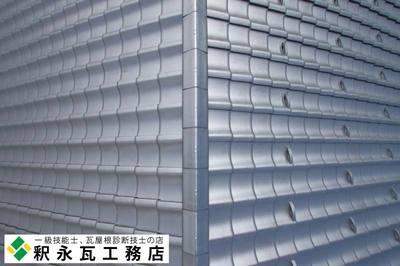 富山県瓦工事-切妻屋根新築-小松瓦51.jpg