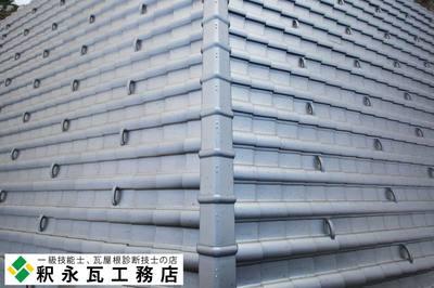 富山屋根瓦工事,小松製瓦フレア新築住宅02.jpg