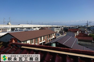 富山市瓦おろし替え工事 赤瓦、防災三州瓦3.jpg