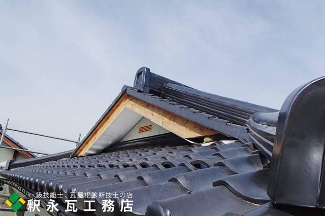 入母屋下り棟瓦屋根工事、富山市新築4.jpg
