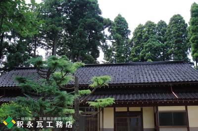 立山町 黒瓦屋根おろし替え工事 富山小松製瓦6.jpg
