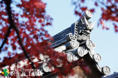 東福寺鬼面鬼瓦、秋の京都、屋根瓦写真201712.jpg