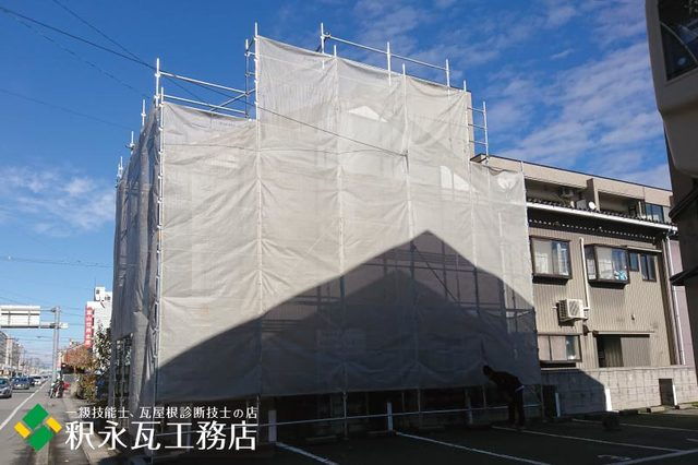 富山市H様邸 瓦しめなおし工事 屋根リフォームg.jpg