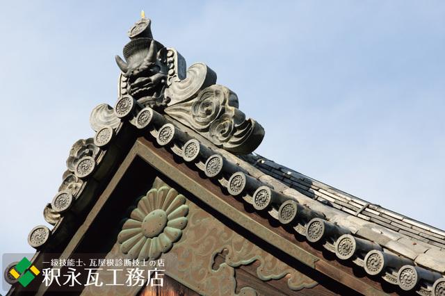 京都の秋の鬼瓦、屋根瓦060.jpg