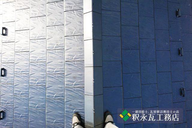 富山県立山町新築瓦屋根工事 CERAMF3c.jpg