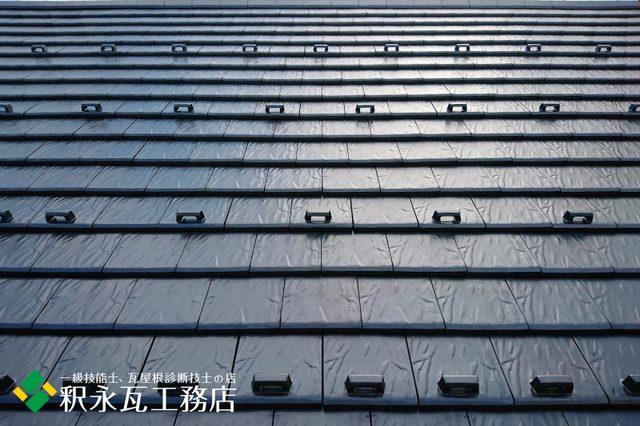 新築瓦屋根工事セラムF3 富山県立山町2.jpg