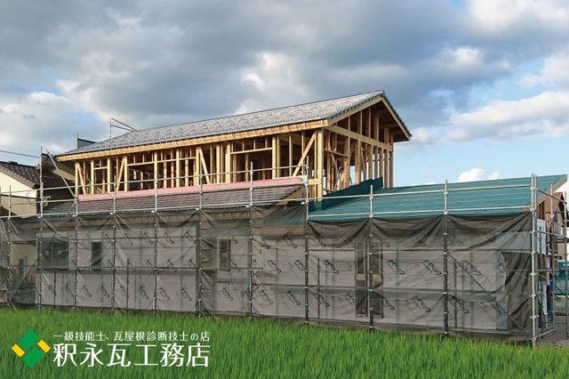 新築瓦屋根工事セラムF3 富山県立山町z.jpg