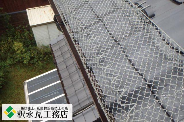 スーパーゆきもちくん 富山市婦中町.jpg