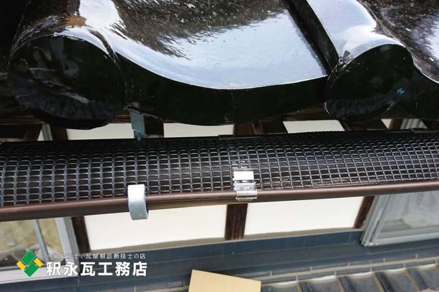 雨樋落ち葉ネット 立山屋根工事.jpg