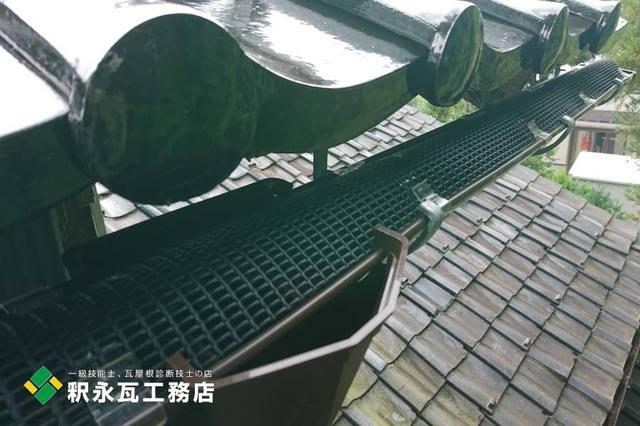雨樋落ち葉ネット 立山屋根工事b.jpg