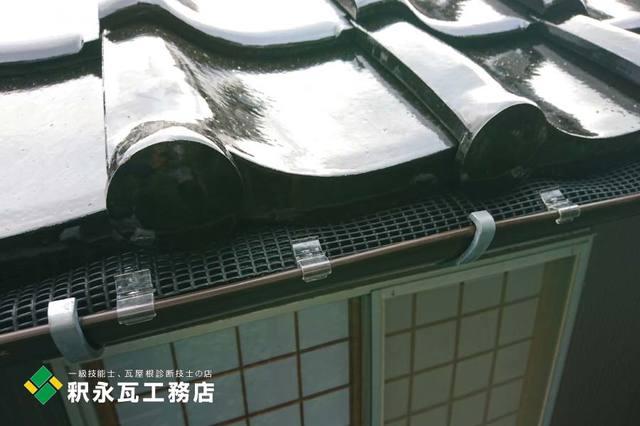 雨樋落ち葉ネット 立山屋根工事d.jpg