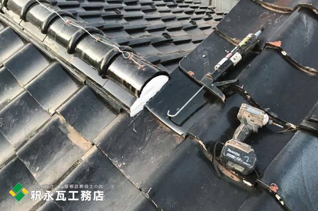 富山市雨漏り修理 瓦しめ直しk.jpg