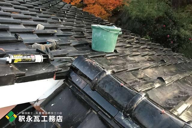 富山市雨漏り修理 瓦しめ直しm.jpg