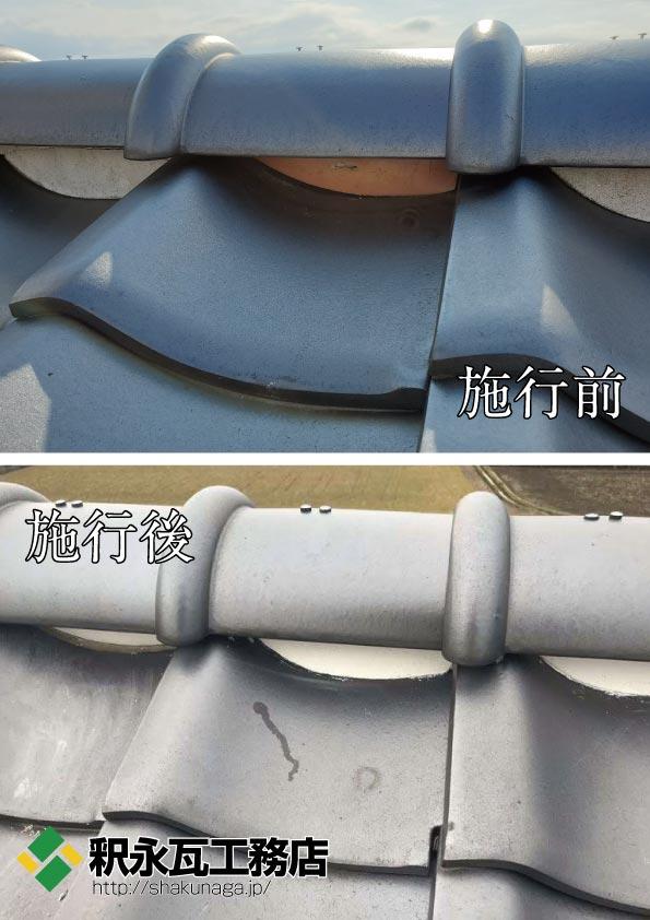 太陽光屋根割れ瓦修理-富山市.jpg