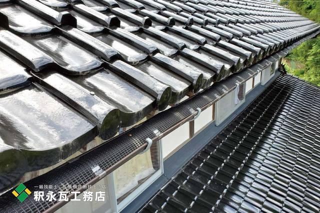 立山町雨どい工事-屋根リフォーム1.jpg