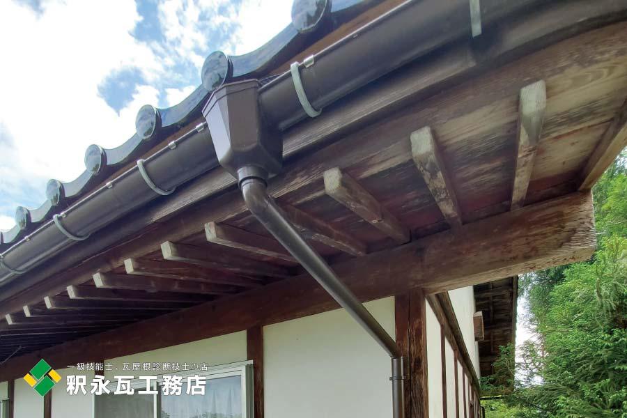 http://shakunaga.jp/gallery/tateyama-yaneamadoi5.jpg