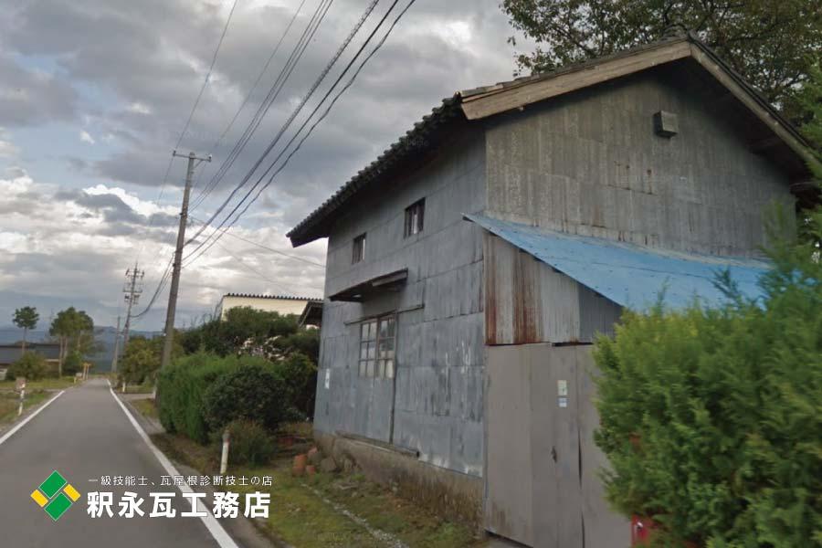 http://shakunaga.jp/gallery/toyamayane%20yukidome.jpg