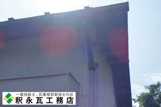 瓦屋根、雨漏り修理、瓦屋根工事富山市01.jpg