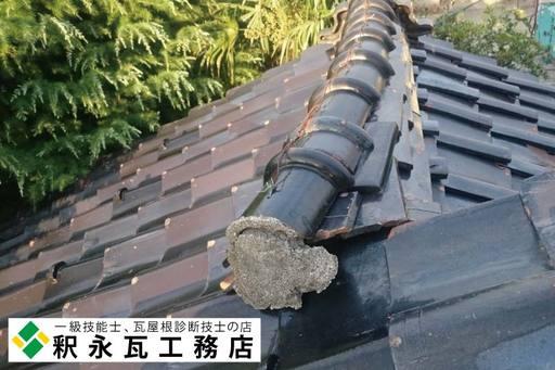 瓦屋根、雨漏り修理、瓦屋根工事滑川市03.jpg