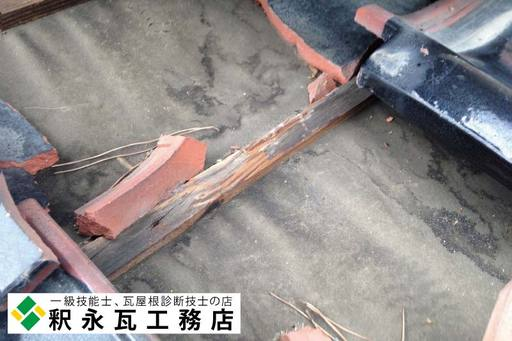 瓦屋根、雨漏り修理、瓦屋根工事立山町02.jpg