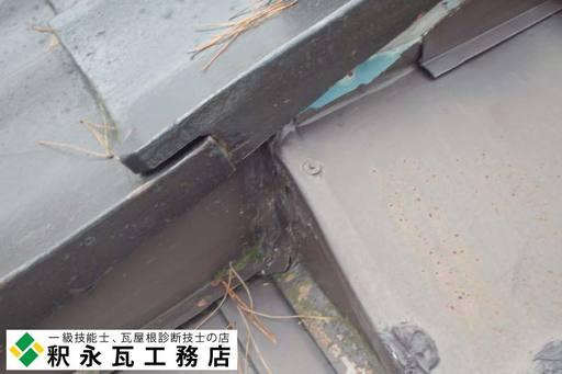 富山県滑川市 雨漏り修理、瓦、板金屋根修理.jpgのサムネイル画像