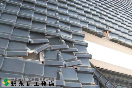 瓦屋根修理、雨漏り修理 富山市.jpg
