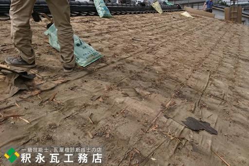 屋根リフォーム瓦しめ直し工事 富山市2.jpg