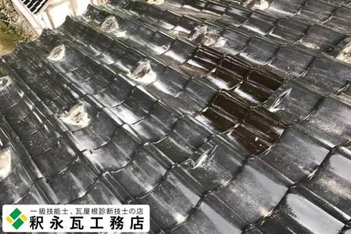 富山瓦 屋根掃除 雨漏り修理3.jpg