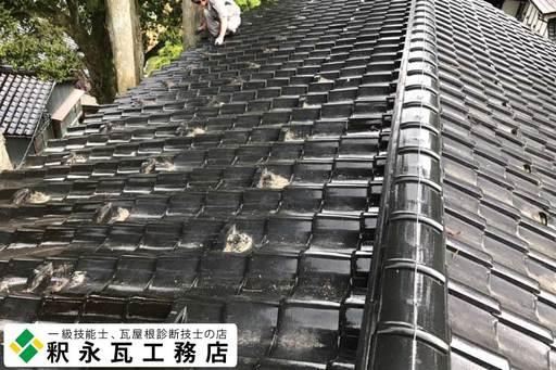 富山瓦 屋根掃除 雨漏り修理4.jpg