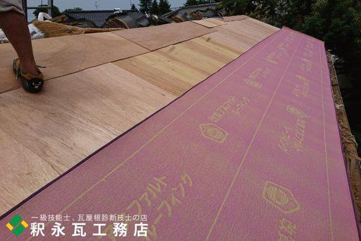雨漏り寺庫裏分瓦屋根しめなおし工事,富山市.jpg