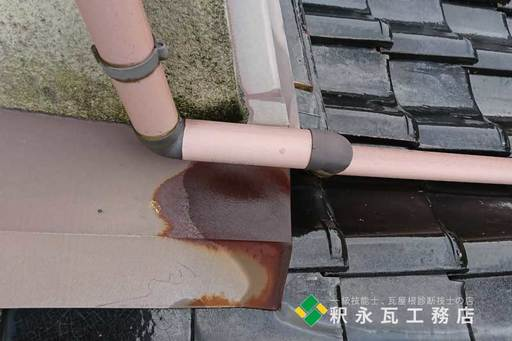 瓦屋根雨漏り修理 富山県立山町3.jpg