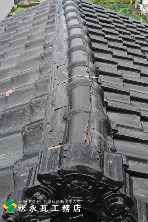 瓦屋根雨漏り修理 富山県立山町9.jpg