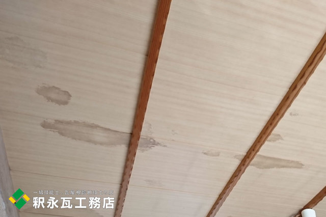 台風被害雨漏り瓦屋根 富山県立山.jpg