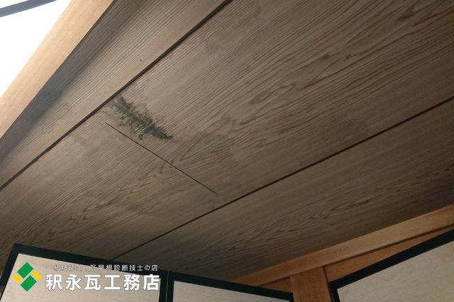 台風被害雨漏り瓦屋根-富山県立山.jpg