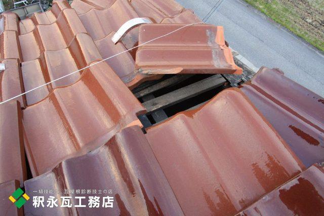 富山県立山 台風被害屋根瓦.jpg