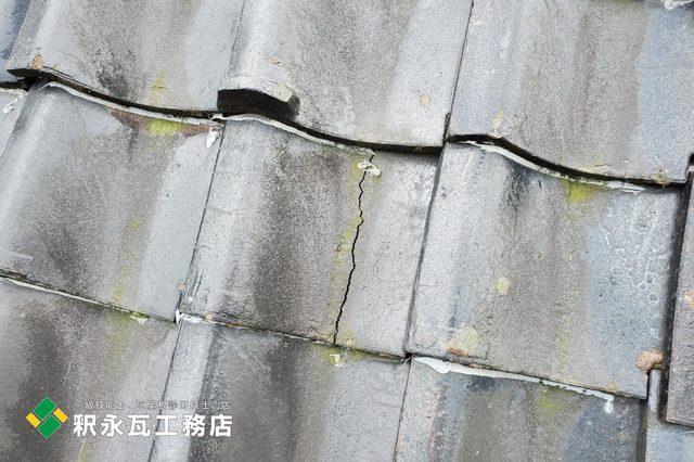 富山県上市町 雨漏り屋根瓦修理a.jpg