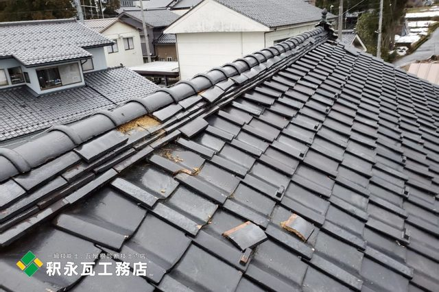富山県立山町 雨漏り屋根瓦修理a.jpg