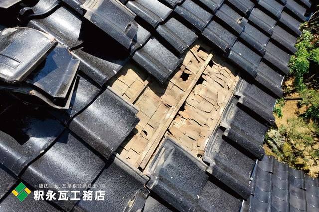 富山市高屋敷-雨漏り屋根点検.jpg