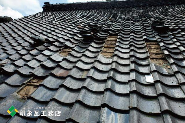 立山町 屋根瓦、雨漏り修理.jpg