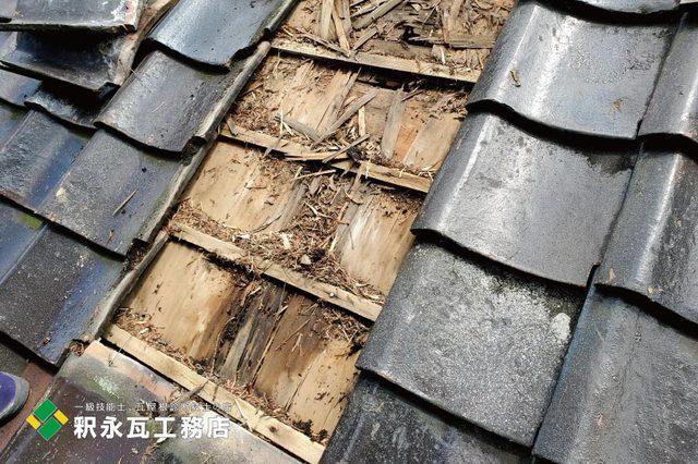 立山町 屋根瓦、雨漏り修理a.jpg