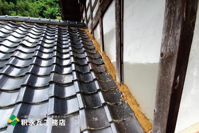 立山町 屋根雨漏り瓦外壁修理.jpg