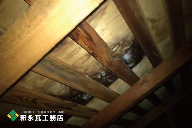 富山市雨漏り修理、屋根瓦点検 202007b.JPG