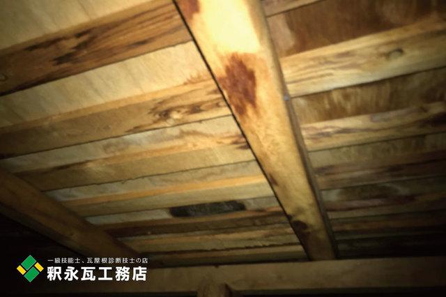 富山市雨漏り修理、屋根瓦点検202007d.jpg