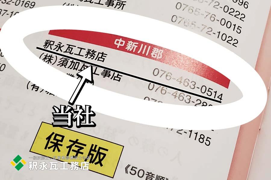 http://shakunaga.jp/info/c20201126_220645.jpg