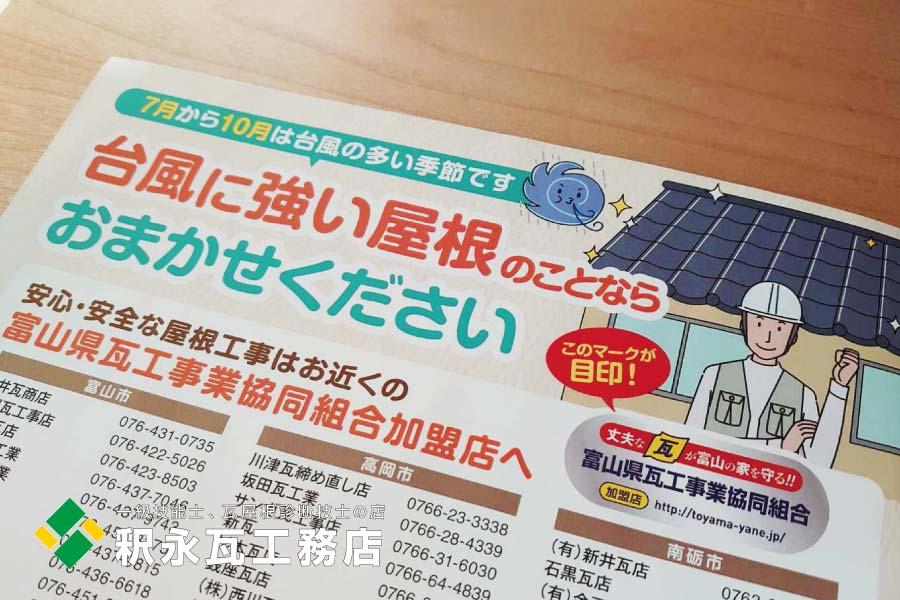 http://shakunaga.jp/info/kawarakumiai202009c.jpg