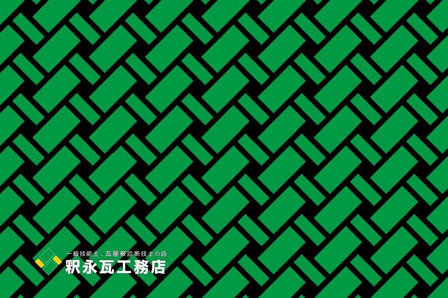 http://shakunaga.jp/info/shakunagakawara-kimetu-onik.jpg