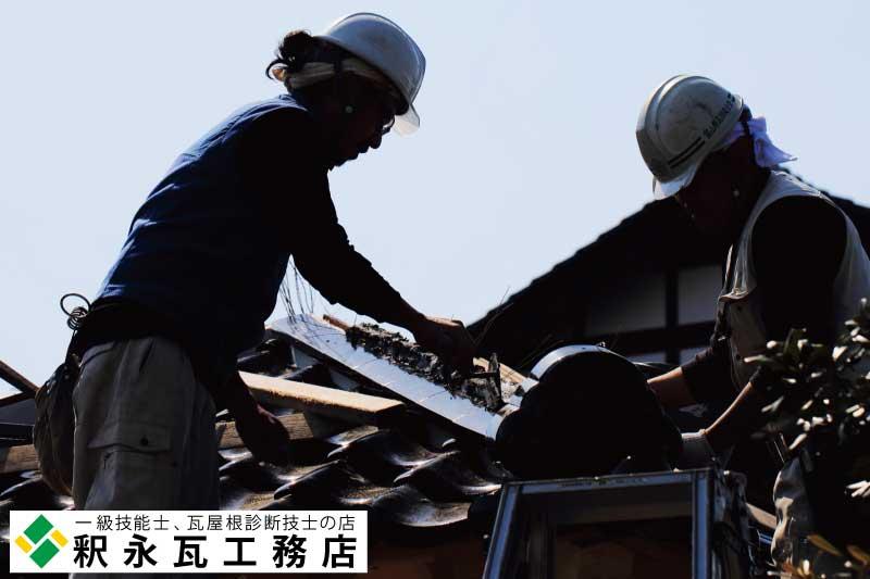 http://shakunaga.jp/report/800%E9%87%88%E6%B0%B8%E7%93%A6%E5%B7%A5%E5%8B%99%E5%BA%97%EF%BC%91%E7%B4%9A%E3%83%AD%E3%82%B4025.jpg