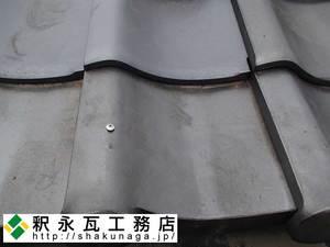 瓦屋根、防災防風施工04.JPG