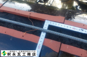 ○800釈永瓦工務店1級ロゴ12.jpg
